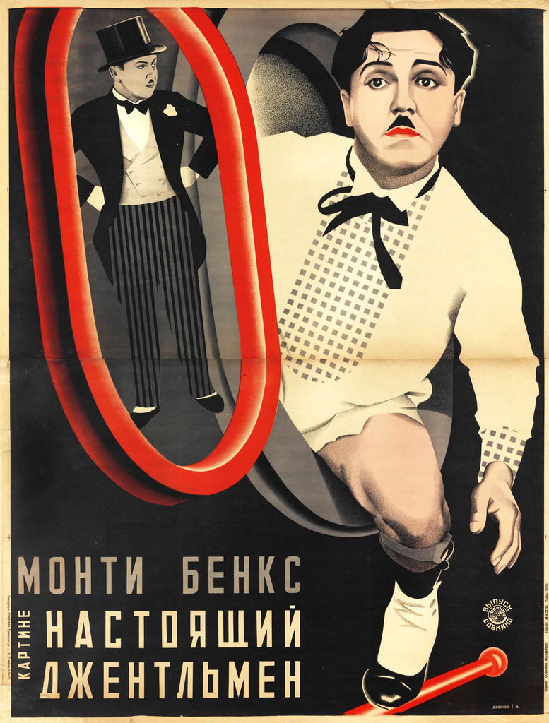 Stenberg Brothers, A Real Gentleman, 1928. Courtesy GRAD Gallery for Russian Arts and Design