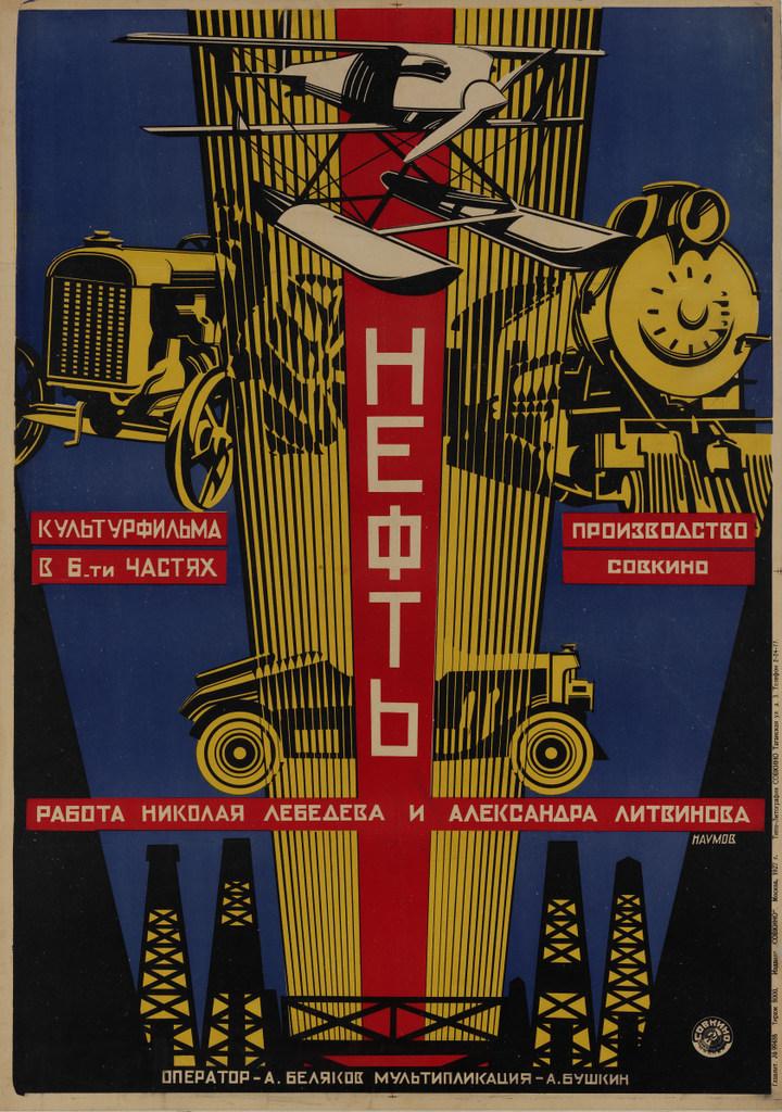 Aleksandr Naumov, Oil, 1927, Courtesy GRAD Gallery for Russian Arts and Design